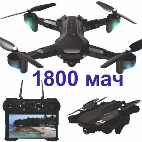 Квадрокоптер с WiFi камерой, Дрон квадракоптер Фантом 1800 mAh Батарея