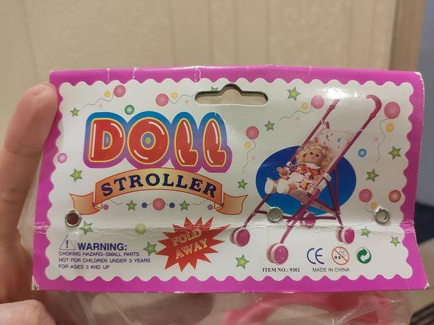 Коляска трость для кукол новая