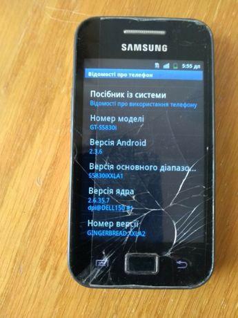 Телефон Samsung gt s5830i под ремонт или на запчасти