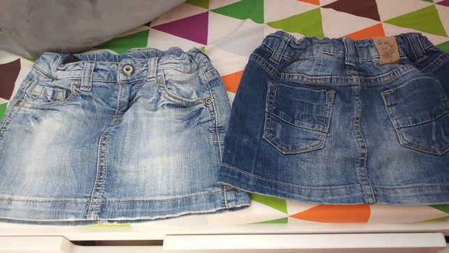 Zara spódniczki,  bliźniaczki