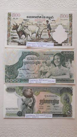 Банкноты Юго-Восточной Азии