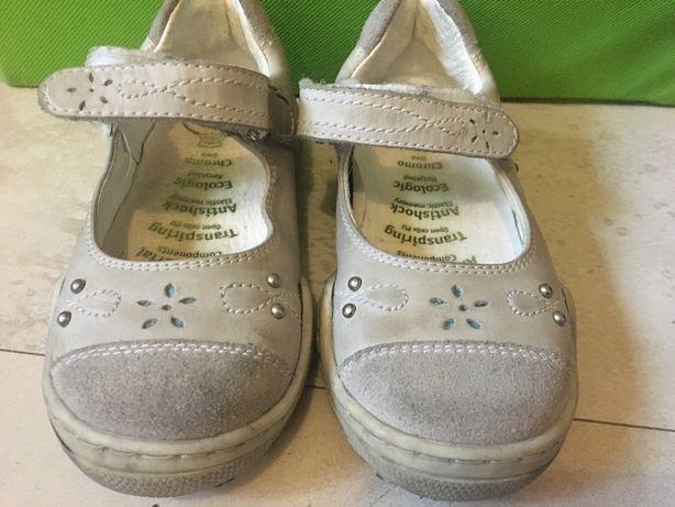 Buty dziecięce PRIMIGI letnie