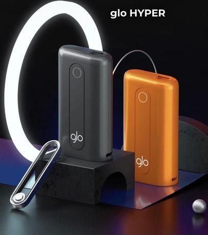 Бeсплaтнaя дoставка! Гло Хайпер/Про Гаpaнтия Glo Hyper + Iqos