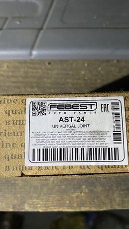 Крестовина на кардан для Тойота Рав 4 II (2003-2005) Febest