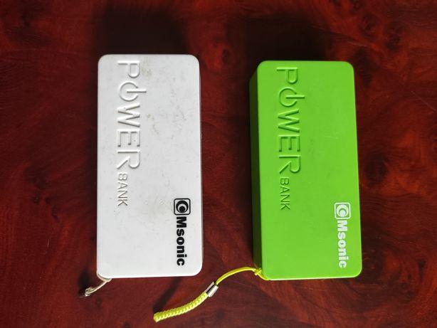 Power bank zielony/biały