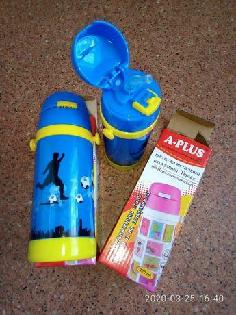 Термос-поильник детский с трубочкой