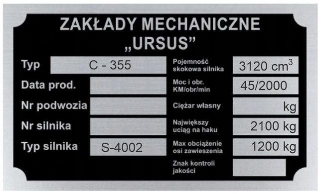 Tabliczka znamionowa URSUS C355 aluminiowa