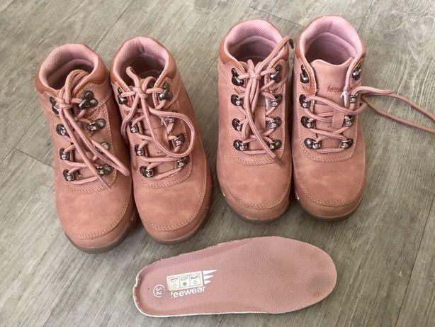 Botki traperki  trapery buty jesien zima dla bliźniaczek rozmiar 32