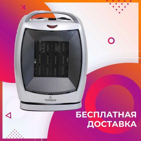 Тепловентилятор керамический обогреватель дуйчик дуйка