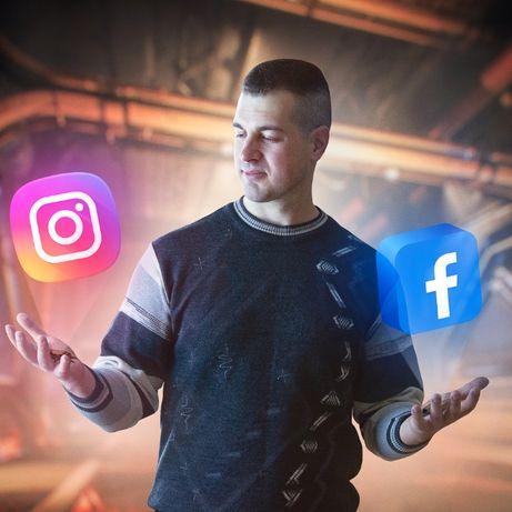 Продвижение бизнеса в Facebook и Instagram. Таргетированная реклама.