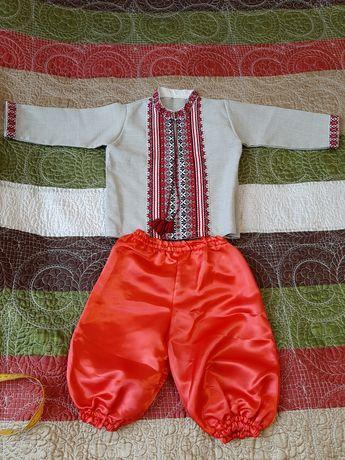 Вишиванка, шаровари, народний костюм дитячий