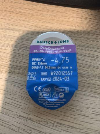 Oddam 3 szt Soczewki Bausch -4.75