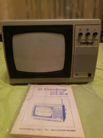 Телевизор Сапфир 307Д в идеальном состоянии.