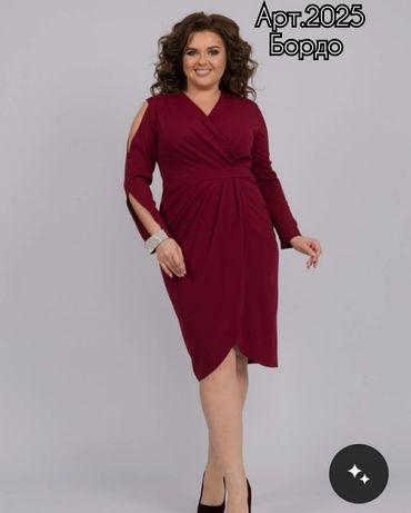 Красивое платье 56р