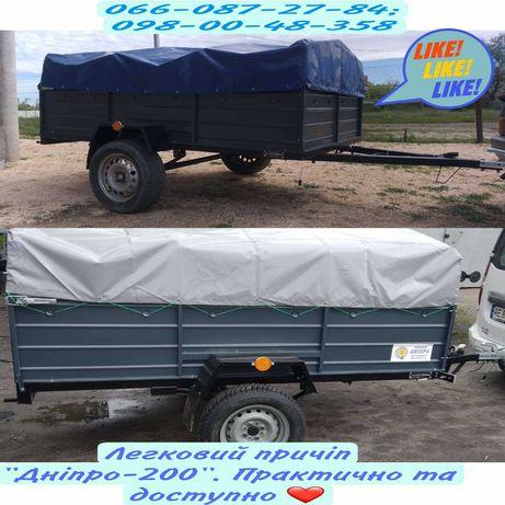 Купить легковой прицеп Днепр-200*130 по СУПЕР ЦЕНЕ и другие прицепы!