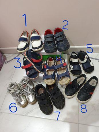 Пакет обуви, кроссовки, лед, туфли,кроксы,ботинки, мокасины, босоножки