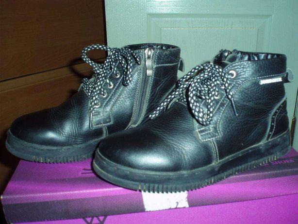 Ботинки для мальчика деми