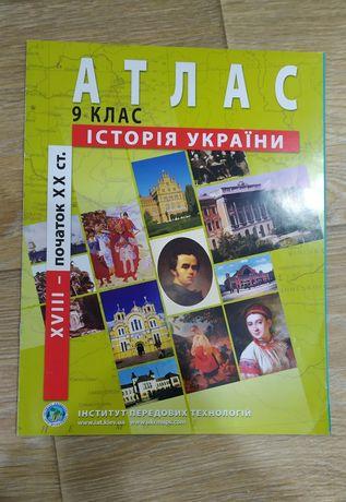 Атлас Історія України, Всесвітня історія