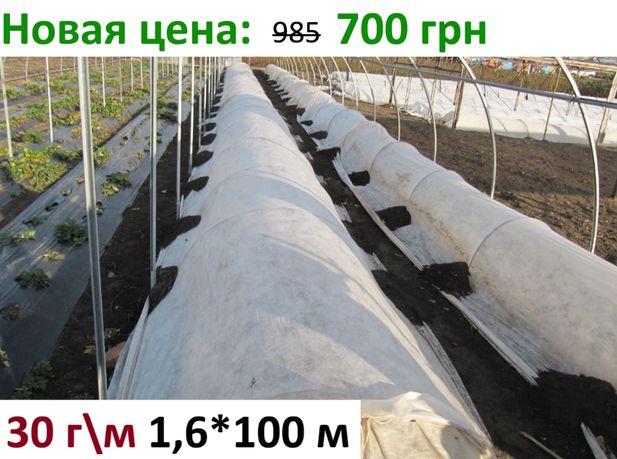 Белое агроволокно для клубники агрополотно 30 г\м 1,6*100 м