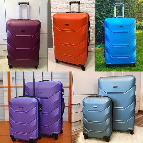NEW САМОВЫВОЗ Чемодан валіза сумка дорожный