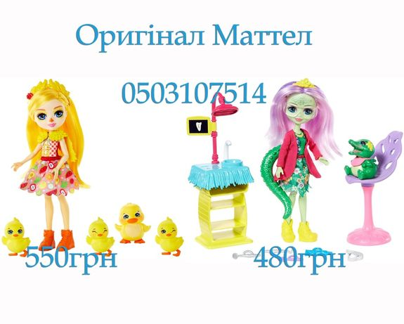 Enchantimals Энчантималс набор кукла Крокодил Alligator Duck Уточка