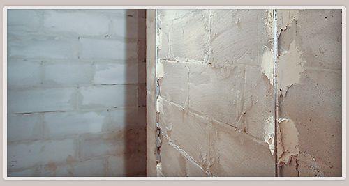 Штукатурка стен и потолков Стяжка пола Ремонт квартир