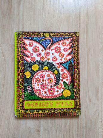 Ognisty ptak - rosyjskie bajki ludowe - Raduga Ksiazka i Wiedza - 1986