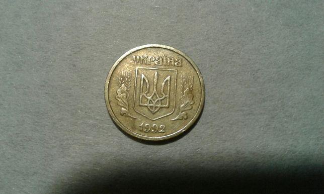 Шестиягодник 10 копеек 1992г.