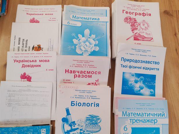 Посібники за програмою інтелект україни 1, 2, 3, 4, 5, 6 кл, дошкільні