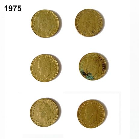 Moeda - una Peseta - Juan Carlos I - Rey de España - 1975