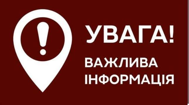 Радіо НВ 107.4 ФМ - Реклама у Тернополі та по-Україні