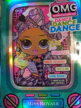 Кукольный набор LOL Surprise OMG Dance Мисс Роял оригинал