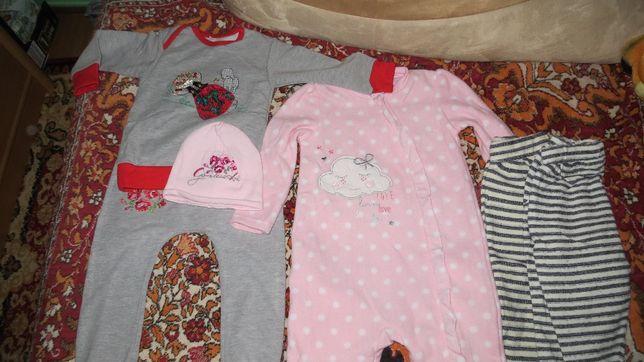 Ubranka dla dziewczynki duża paka