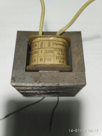Трансформатор 220/8вольт12вт.