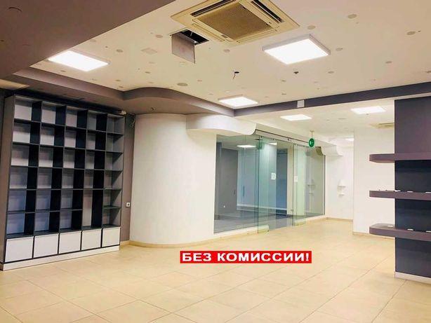ViP Аренда Офис с ремонтом от 3000м2 Опен Спейс метро Петровка пешком