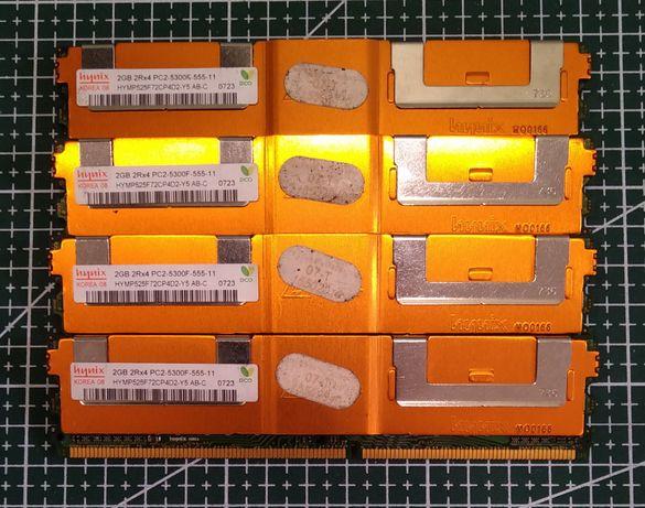 Серверная оперативная память DDR2/DDR3, в ассортименте