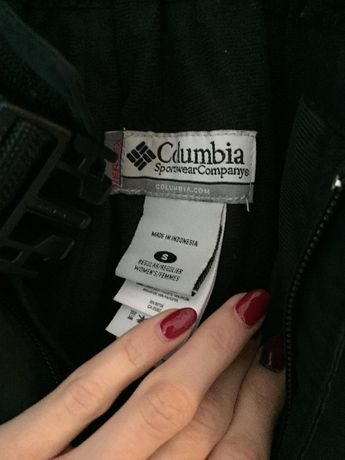 Spodnie narciarskie Columbia