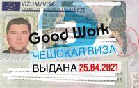 Виза в Польшу, Виза в Чехию, Страховка для визы, Работа в Польше, Виза
