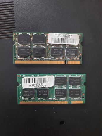 Оперативная память  Hynix 2x2gb ddr2