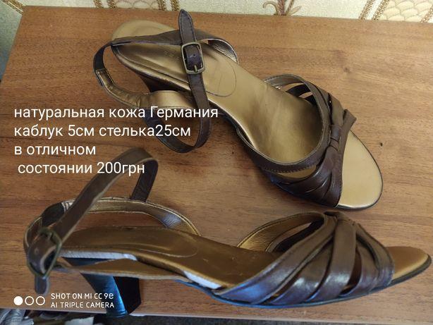 Кроссовки балетки туфли   стелька 25см