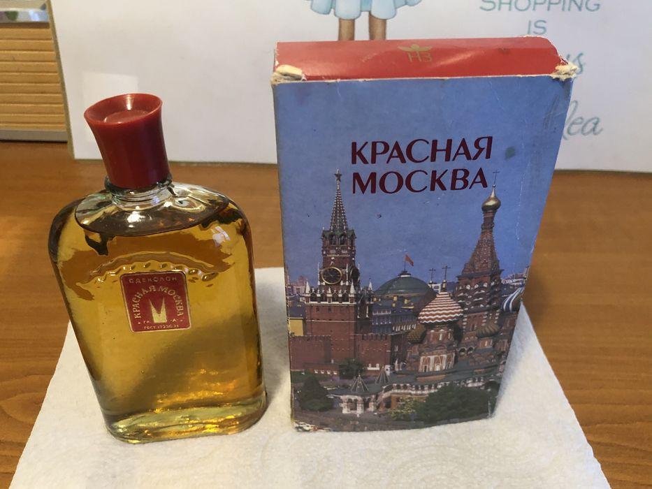 stare perfumy czerwona Moskwa Podkowa Leśna - image 1