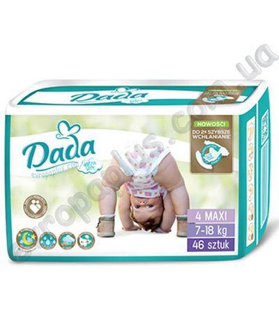 Dada Дада підгузники