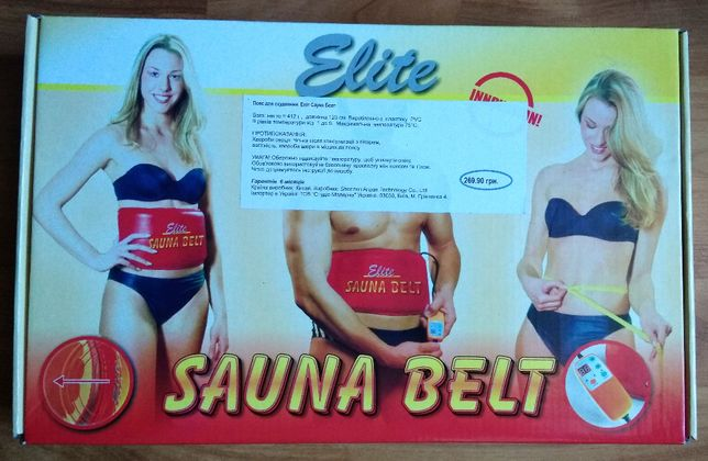 Пояс для похудения Elite Sauna Belt