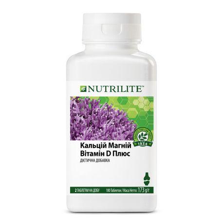 Кальций Магний Витамин D плюс Nutrilite Amway (кальцій магній)