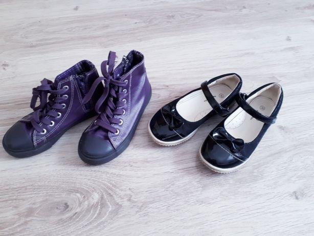 Buty dla dziewczynki r 30 trampki