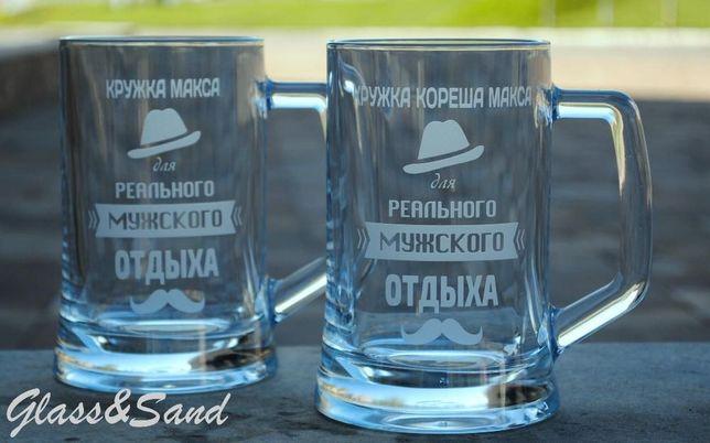 Пивные бокалы с индивидуальной гравировкой. Бокал для пива.