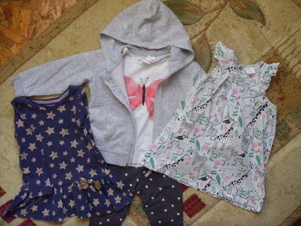 Платье, кофта, лосины. Набор для девочки  H&M, F&F