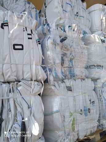 Worki Big Bag Beg 75/105/190 cm Mocny Materiał / używane