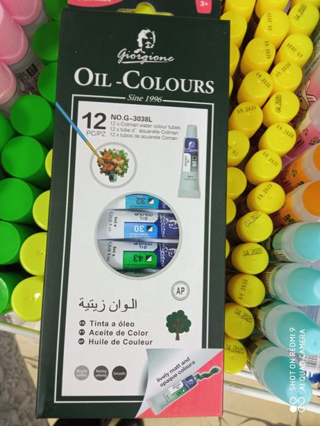Краски масляные набор 12 цветов