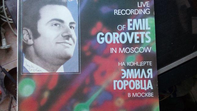 На концерте Эмиля Горовца в Москве.